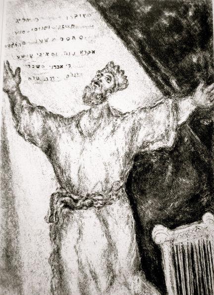 La Guida - Chagall a Barolo
