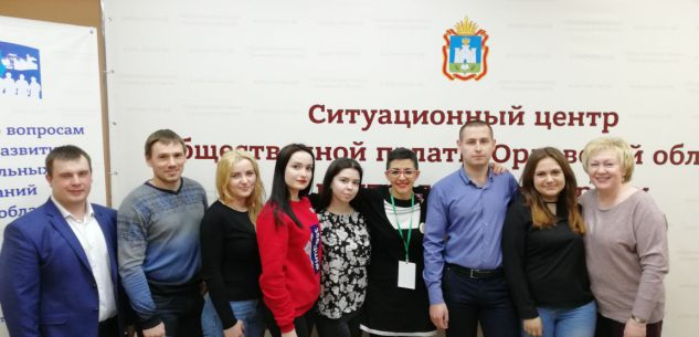 La Guida - Una cuneese in Russia per seguire le elezioni presidenziali