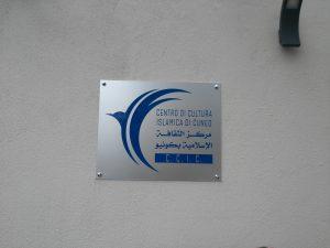 Centro islamico2