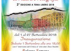 """La Guida - A Palazzo Samone """"La città dentro l'arte. L'arte dentro la città"""""""