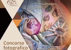 La Guida - Concorso fotografico per il patrimonio archeologico del territorio transfrontaliero