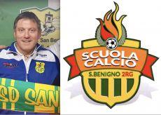 La Guida - San Benigno e 2Rg per il calcio giovanile nell'Oltrestura