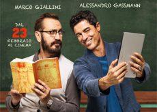 La Guida - Cinema alla Casa del Quartiere Donatello