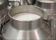 La Guida - Coldiretti chiede lo stop alle speculazioni sui prezzi del latte
