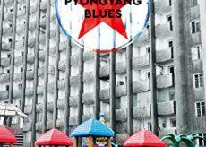 La Guida - Sguardo inedito sulla Corea del Nord