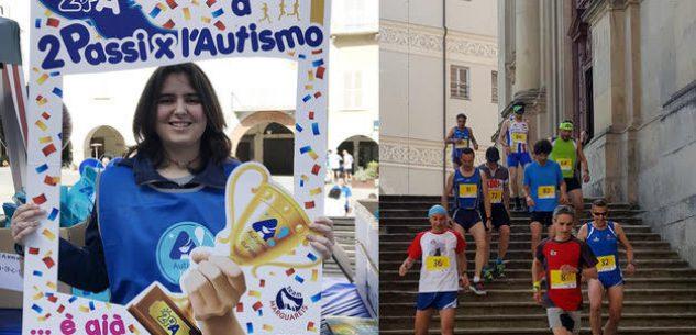 """La Guida - Domenica 23 maggio ritorna """"2 Passi per l'autismo Urban Trail"""""""