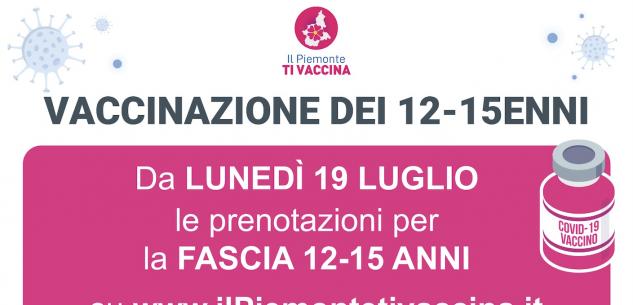 La Guida - 12-15enni non fragili: le preadesioni per il vaccino dal 19 luglio