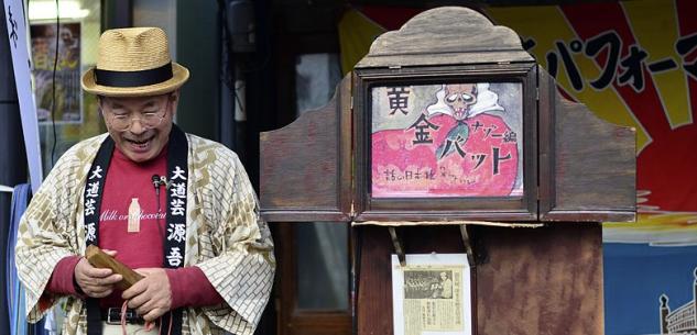 La Guida - Kamishibai: gli appuntamenti con il teatro giapponese di carta