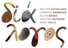 """La Guida - Cinque artisti in """"Dialogo"""", tra loro, con la storia e il territorio"""